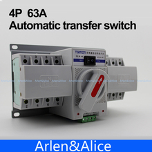 4P 63A 380V MCB type Dual Power Automatic transfer switch ATS(China)