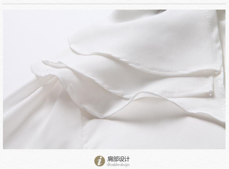 Long Sleeve Office Ladies Women Shirts (34)
