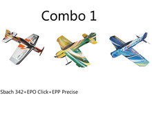 EPP/EPO Airplane Model 3D Airplane Models Combo 3pcs in each Carton Box Radio Control RC Model Plane aircraft(China)