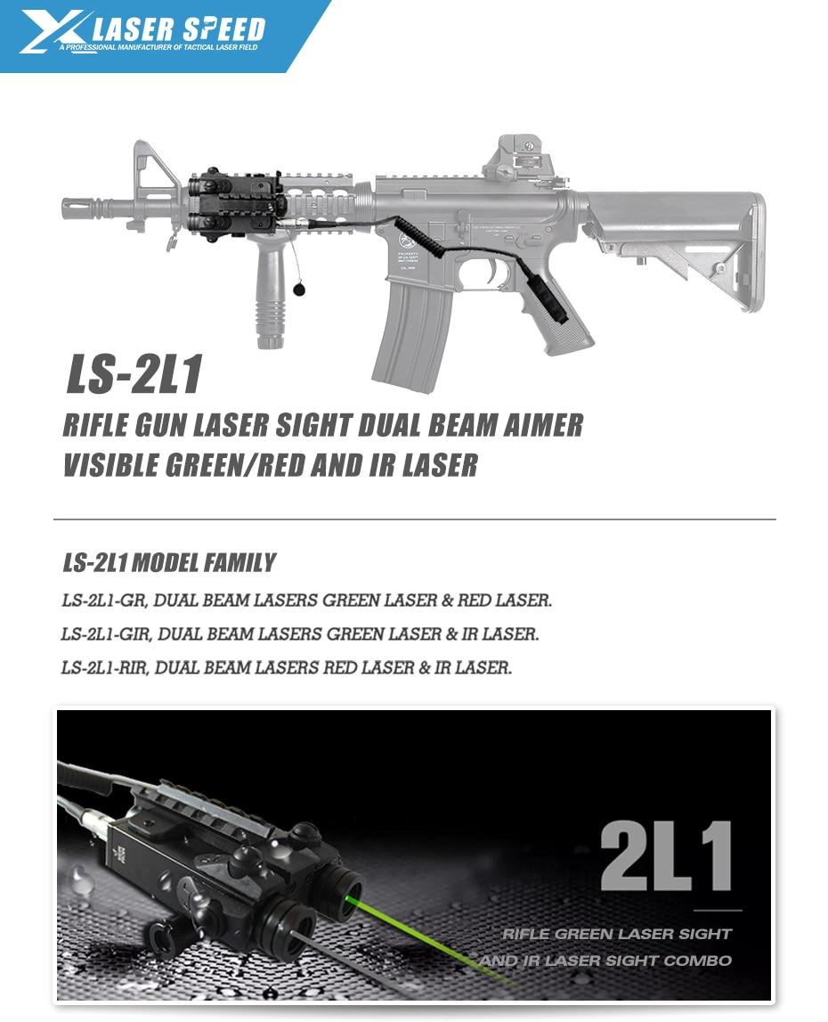 LS-2l1-GIR-_01