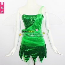 Cosplay Sexy Uniforms Angel Princess Dress Wood Elf Flower Faerie Performance Wear Diamante Dress Costume