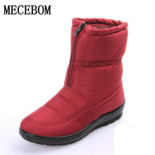 snow boots 2017 Winter warm waterproof women boots mother shoes casual cotton winter autumn boots femal plus size 35-42 CF1308W(China)
