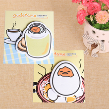 Kawaii Sticky Note Egg Brother Gudetama Lazy Egg Memo Pad Home School Stationery Supplies Calendar Diary Notebook Bookmark Decor