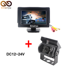 "DC 12~24V Truck Bus Parking Camera Monitor System, 4.3"" Car Monitor With Rear View Camera 10M 15M 20M RCA Video Cable Optional(China)"