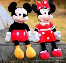 2pcs 35cm Hot Sale High Quality New Lovely Mickey Mouse Plush Toy Minnie Doll Christmas Birthday gifts(China)