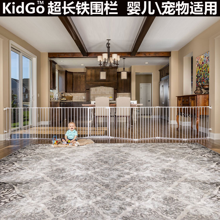 Kidgo baby safe  Game Fence  Long fence balcony staircase fence  bar<br>