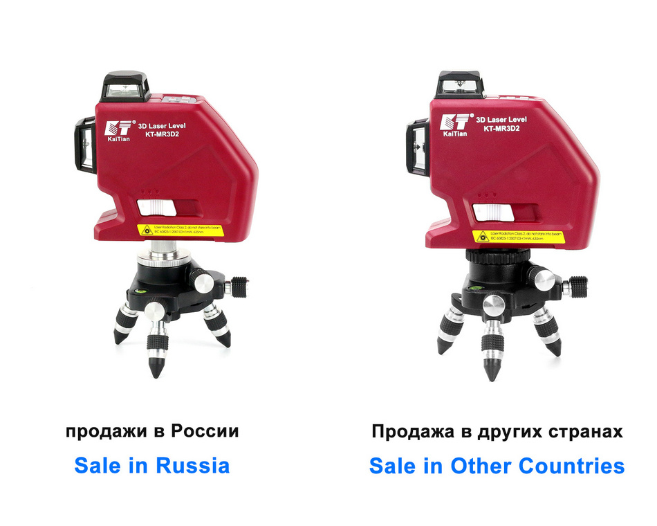 Kaitian Laser Level MR3D2 SALE IN RUSSIA