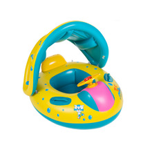 High Quality Hot Sale Baby Swimming Pool Inflatable Baby Float Seat Boat Tube Ring Car Sun shade Water Swimming Pool Portable(China)