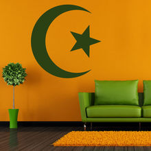Islamic Star And Religious Wall Stickers Symbols Wall Sticker Home Decor Art Decals High Quality Wallpaper Design Mural SA335