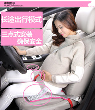 Pregnant Women Care Belly Belt Cushion Pad Car Seat Belts For Drive Maternity Safety Belt Safety Protection Avoiding the Risk(China)