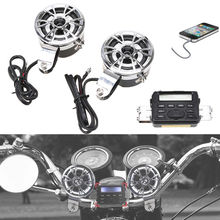 Universal 12V Motorcycle Bike Sound Audio Radio System Handlebar Phone FM MP3 Stereo With 2 Speakers Motorcycle Audio Speakers