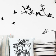 3D Removable Creative Sticker Wall Decor For Living Room Fly Bird Leaf  Decoration Rustic Animal Tree Wall Sticker24*60CM