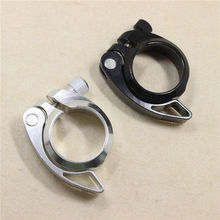 41mm Folding Bike Quick Release Seat Post Clamp For DAHON SP8 SP9 FNHON BYA412