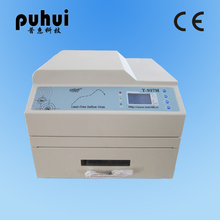 PUHUI T-937 2300W Lead-free Reflow Oven 220V Infrared IC Heater BGA SMD SMT T937 Reflow Solder Oven