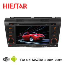 Car DVD Player Radio GPS navigator MP5 1024 Touch Screen 7'' Android 7.1/6.0 WIFI 8 band All in one BT For old MAZDA 3 2004-2009(Hong Kong)