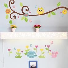 2 pieces 5% off colorful owl tree wall stickers for kids room zooyoo1004 decorative pvc removable wall decals home decorations