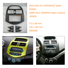 Автомобиль фриз для CHEVROLET Spark (M300) DAEWOO Matiz 2010-2013 Creative (M300) 2009 +(China)