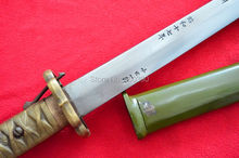 WWII JAPANESE MILITARY SWORD SAMURAI KATANA SIGNED BLADE WITH BRASS HANDLE STEEL SHEATH
