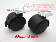 65mm Furniture Swivel Plate Caster Nylon Wheel Chair Table Replacement  Parts Caster Replacement Office Chair Black Wheels