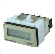 electronic 8 digital counter H7EC-N Ultra-small incremental counter reversible