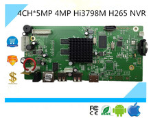 Luckertech 4CH*5MP 4MP Hi3798M H265 NVR Network Digital Video Recorder Board IP Camera ONVIF2.0 CMS XMEYE HDMI 1 SATA Cable