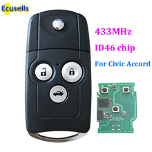 Folding flip Remote Key fob 3 Button 433MHZ with ID46 chip For Honda Civic Accord(China)