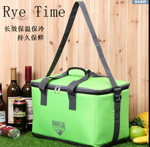 Large waterproof cooler bag picnic big box ice pack car fresh package insulation bag meal package insulated cool bag