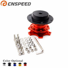 NEW Steering Wheel Quick Release snap off hub adapter Steering Wheel Hub / Boss Kit :GOLD/BLACK /RED/BLUE/Silver  YC100338