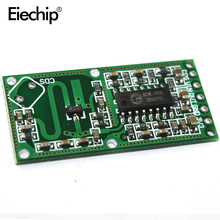 Smart Electronics RCWL-0516 microwave radar sensor module Human body induction switch module Intelligent sensor