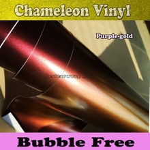 Satin gold & purple Chameleon Car Wrap Shift shade PROTWRAPS Vehicle covering Film With Air Bubble Free size 1.52x30m/Roll(China)