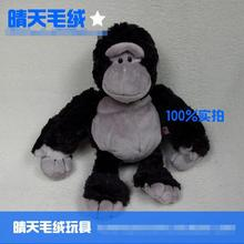 Sale Discount ! NICI plush toy stuffed doll cute cartoon animal Gorilla Chimpanzee monkey orang bedtime story birthday gift 1pc