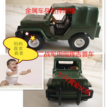Candice guo mini plastic alloy model car 1:32 motor toy off-road Jeep tactical command collection baby children christmas gift(China)