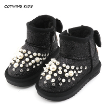 CCTWINS KIDS 2017 Winner Children Fashion Pearl Rhinestone Baby Pu Leather Plush Snow Boot Kid Girl Brand Black Flat CS1350(China)