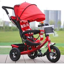 Hot sale Child tricycle baby Children tricycle bicycle baby stroller baby stroller tricycle buggiest for 6 monthes--6 years old