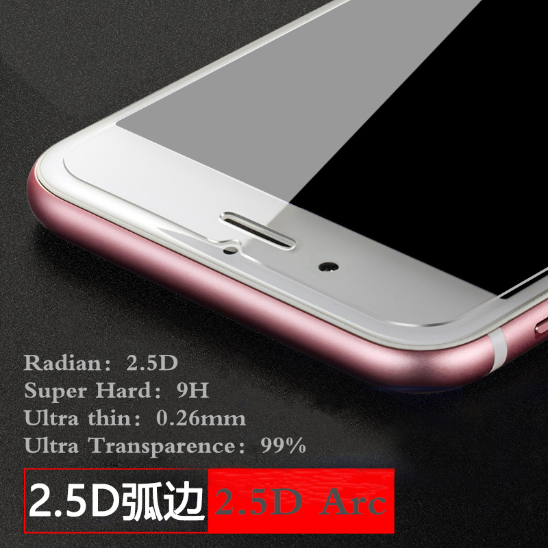 2-5D-for-iPhone-5S-Tempered-glass-for-iPhone-6-6S-7-Plus-Screen-protector-glass (3)