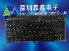 New and original RU keyboard with black frame black keys Eee PC 1015PX 1015BX 1015CX 1011PX 1011BX 1011CX free shipping(China)