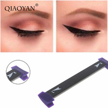1Pc Stamps Eyeliner Tool New Wing Style Kitten Large Easy To Makeup Cat Eye Wing Eyeliner Stamp Beauty(China)