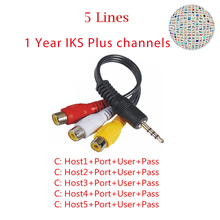 HD AV Cable 1 Year Clines 5 lines Europe clines server cline 1 year for Satellite Receiver DVB-S2 via USB wifi(China)