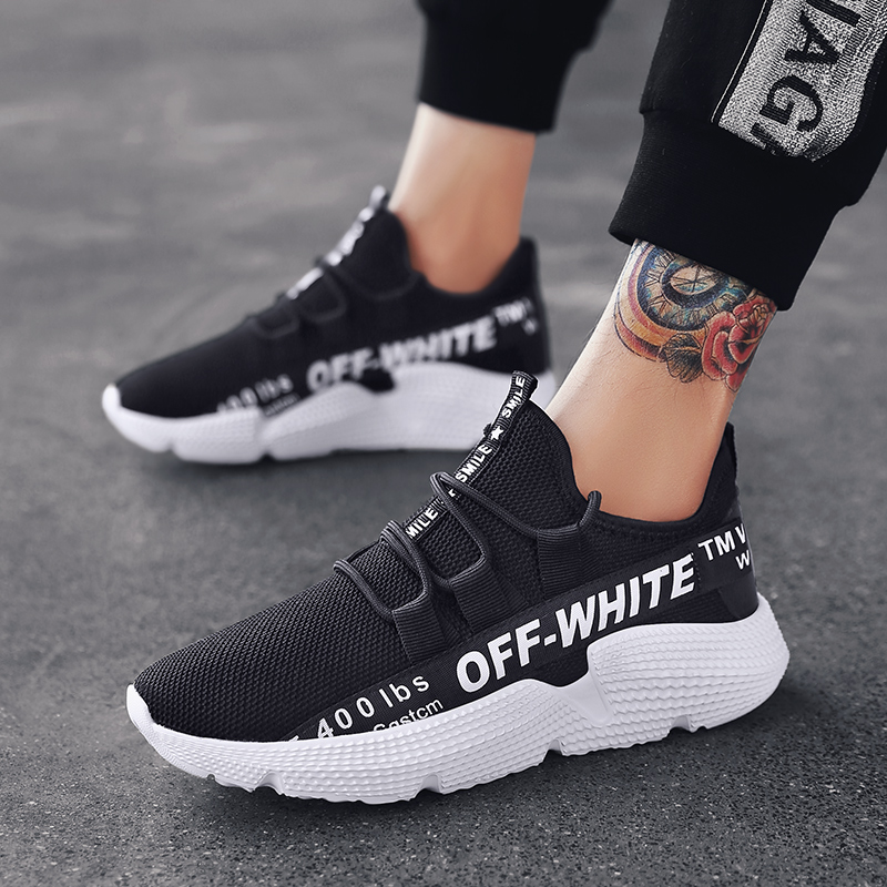 off white tech style