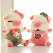 Three cis-pig lovers pig plush toy Large doll pillow birthday wedding gifts