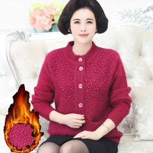 Middle - aged women winter sweater coat thicker winter middle - aged mother fitted short cardigan grandmother loaded yards(China)