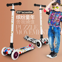 2017 new arrival 21st Scooter Flash Wheel Children 3-12 Years Outdoor Toys Baby Tricycle Three Wheels Kid Bike Slide Ride on Toy