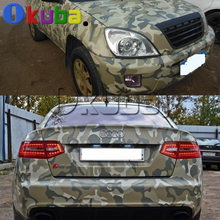 Wholesale 30m Desert Style Camo Car Camouflage Film Wrap Sticker For Cars With Air Bubble Free Fedex Free Shipping(China)