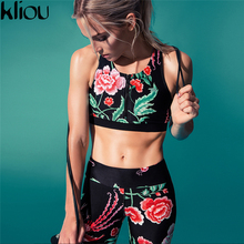 Kliou 2017 Women print Flare Fitness Tracksuit Women Vintage 2 piece Set Padded Corp zip Top Long leggings Casual Womens Sets