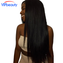 VIP beauty Brazilian straight hair bundles  10-28 inch human hair weave extension non remy hair natural color 1b free shipping