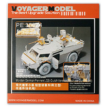 KNL HOBBY Voyager Model PE35674 Dutch & ldquo; small fox & rdquo; wheeled light armored vehicle upgrade with metal etched