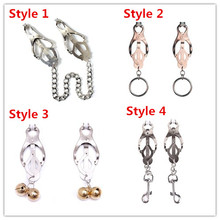 Buy Fetish Clover Butterfly Metal Nipple Clamps Bdsm Bondage Sex Toys Labia Clitoris Clips Nipple Clamps Sex Slave BDSM Sex Products