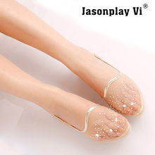 Jasonplay Vi & 2017 The Tip of the Net Yarn Diamond Women Flat shoes Hot Spring Autumn Solid Color Comfortable Women Shoes PDD02