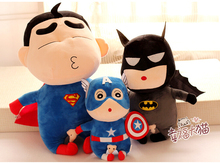 Candice guo! Funny Crayon Shin-chan turned to Superman Batman Captain America plush toy doll birthday gift 1pc