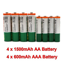 4 Pieces AA battery 1500mAh + 4 pieces AAA Battery 600mAh NiMH 1.2V Rechargeable NI-MH AA AAA Battery